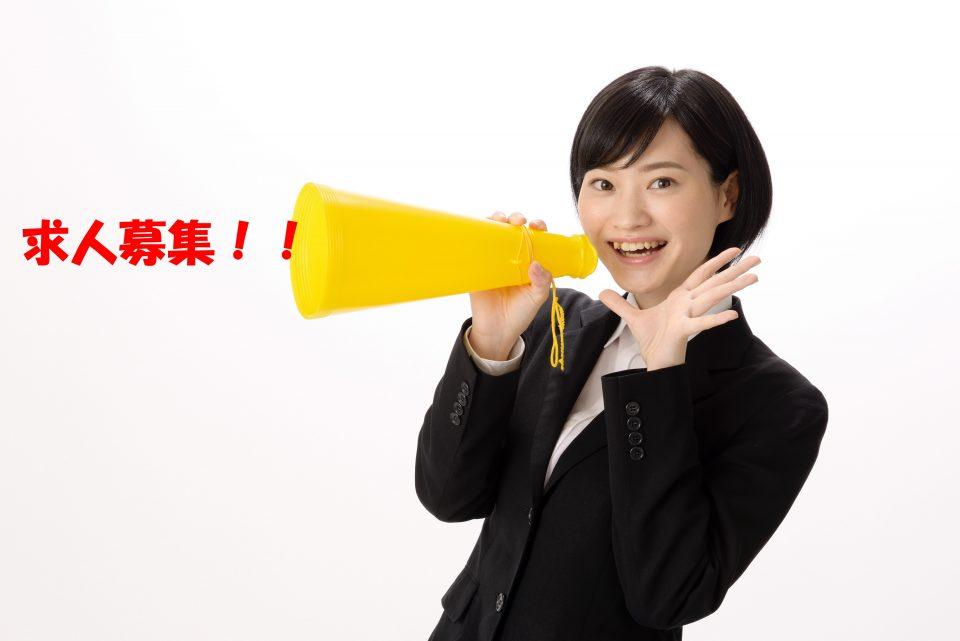 整体・ダイエット・整体スクール・京都・亀岡市求人募集!