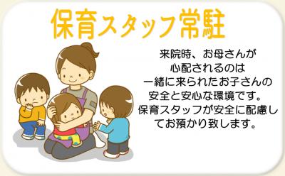 子連れ・マタニティ整体・京丹波町・船井郡