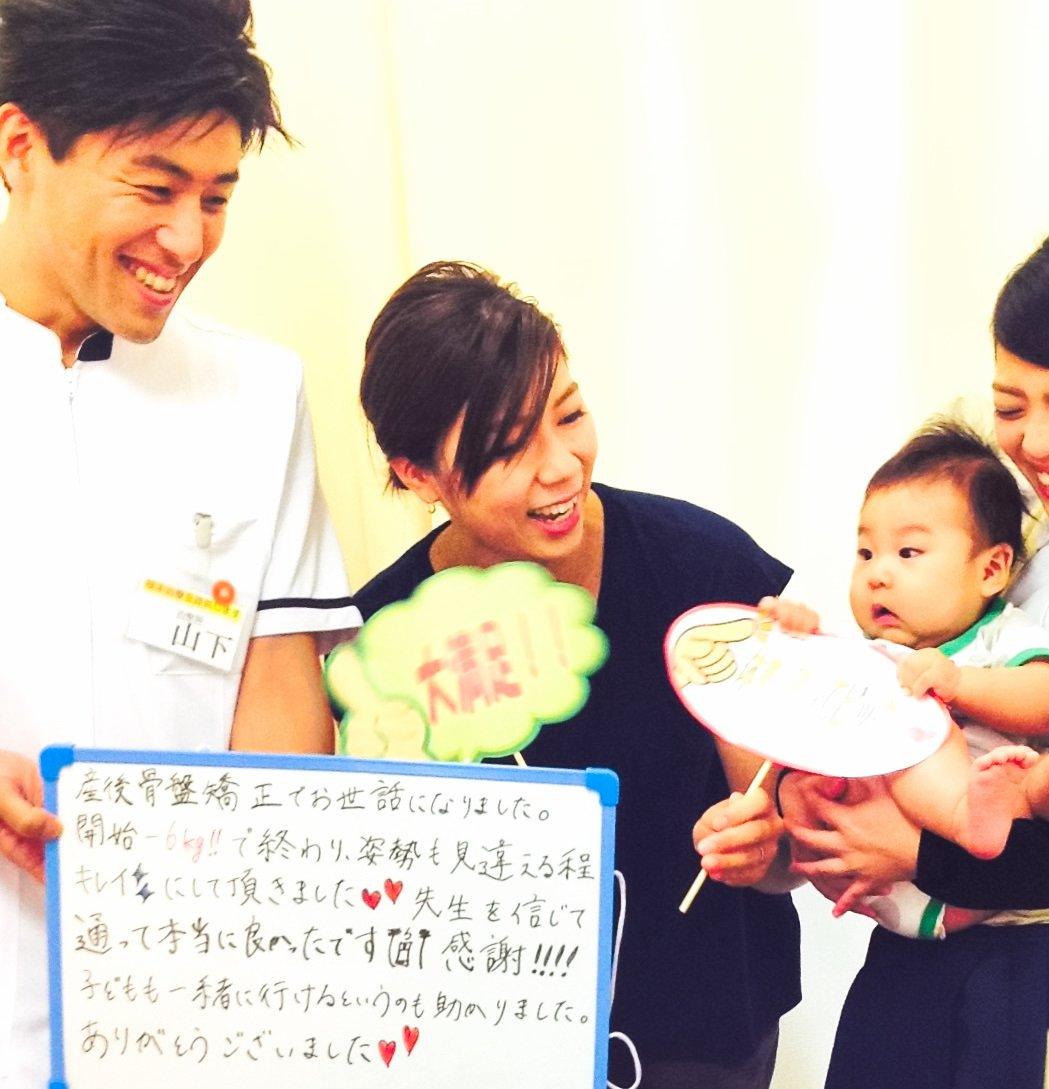 亀岡・女性・産後の悩み