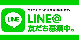 亀岡 整体院 LINE@