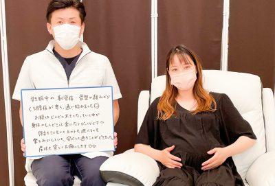骨盤矯正 産後 千代川 亀岡